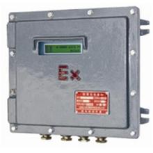 ultrasonic diesel fuel oil flow meter