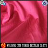 polyester dupioni silk fabric