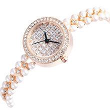 2014 Hot sale Royal luxury women crystal pearl watches wrist watch