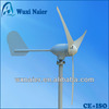 300w 12/24V low rpm wind turbine generator for boat/ roof mounted wind turbine
