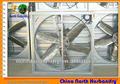à effet de serre/poulailler ventilateur de refroidissement par évaporation/d'obturation centrifuge ventilateur