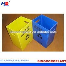 Corrugated Plastic Waste Bin