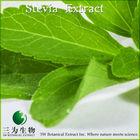 High Quality Stevia in Bulk China Manufacturing