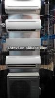 daikin inverter wall mounted split aircondition