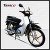 Hot small gas C90 New 50cc moped cub bike,cub motorbike,110cc moped motorbike