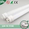 Super price New Manufacturer 2014 hot sale warm white led tubes light t8