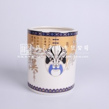 Yong feng xiang exquisite ceramic round pen/pencil holders cup, 4 7/10inch Enterprise office gifts, business gifts(55051)