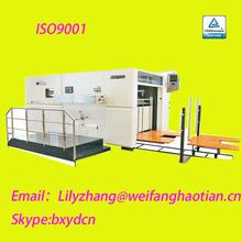 paper cutter die cutting machine HT1520 price