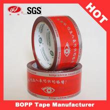 Self Adhesive Carpet binding tape for sealing
