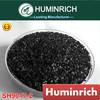 SH9017-2 Huminrich Shenyang Sodium Salts Special fish soluble