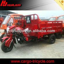 motos de carga de china/ motos triciclos de carga for sale / mini van de carga