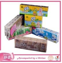 Soyou made of 100% virgin wood pulp cheap sanitary napkins