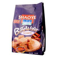 Chips packaging bag/puffed food packaging poly bag