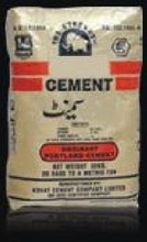 OPC - Ordinary Portland Cement 42.5N