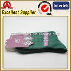 free sample socks