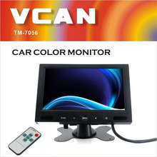 7 inch digital car mirror monitor with touch button car lcd monitor with dvd player TM-7056