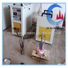 aluminum scrape smelting furnace, small mini smelting furnace for aluminum , metal induction furnace