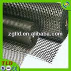 Plastic paving grid polypropylene geogrid