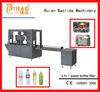 GFP12-12-1 Automatic Liquid Filling Machine Line