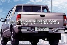 Dongfeng Rich pickup
