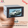 Car DVD player gps navigator ipod for nissan qashqai