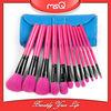 MSQ 12pcs hot sale makeup brush set wholesale