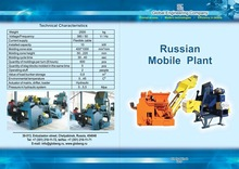 Russian Mobile Plant