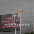 200w alternador pequeño de viento generador de turbina de/de turbina de viento kit