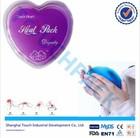 gel reusable heat pack, instant hot heart massager