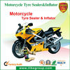Motorcycle Tire Inflator (car care manufacturer )