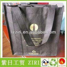 2012 drawstring non woven bag for kids