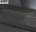 Llanura 3k/armadura de tela cruzada 1.5mm, 2mm, 3mm, 4mm, 5mm puro de fibra de carbono hoja