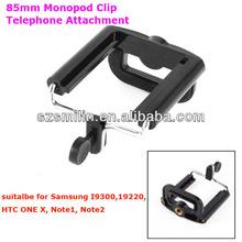 85mm Medium Clip for mobile phone
