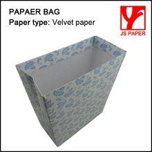 Velvety paper white gift bags