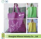 Purple Yellow Green Colorful Reusable Cotton Tote Bag