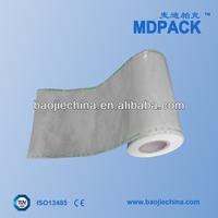 1073B,2FS,1059B Tyvek Sterilization Pouch Roll