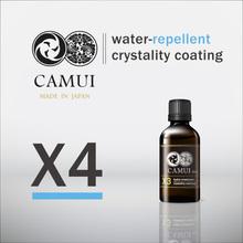 CAMUI X4 nano glass coating for 3M wheels clean car washing machine