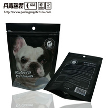stand up pouch with ziplock with hang hole for dog pet food
