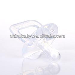silicone baby feeder nipple