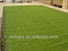 QC Croquet/gate ball artificial grass
