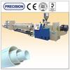 Plastic electrical pvc pipe manufacturing machine