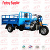 2014 alibaba website Hot sales tricycle Factory direct sales 150cc 200cc 3 wheel motorcycle