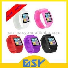 silicon ipod nano wristband case