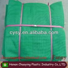 china factory supply new models net cloth