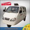 2014 Big Powerful New Emergency Ambulance Tricycle