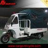 HUJU 150cc motorcycle ambulance / three wheel ambulance / tricycle ambulance for sale