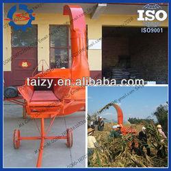 stalk chaff cutter/cotton stalk cutter machine/corn stalks cutter machine with low price 0086-18703616536