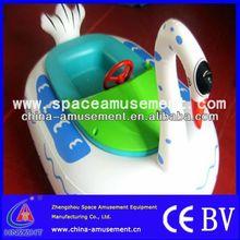 2014 hot sales!china popular water park amusement ride inflatable kids bumper boat water motor boat