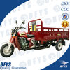 china high quality tricycle 3 wheeled cargo motorcycle hot sale in india