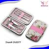 7pcs Manicure set flower design case beauty tools set